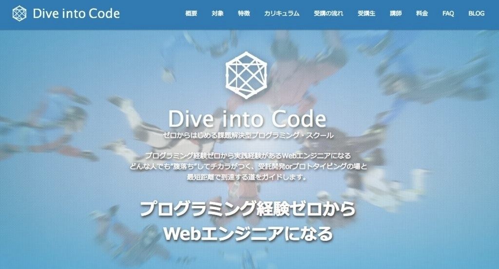 Dive into Code site image